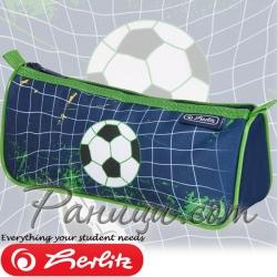 Herlitz Sport Boys Mix Несесер с един цип Kick It 50021239
