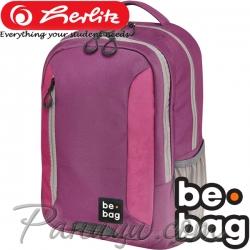 Ученическа раница Herlitz be.bag be.adventurer Purple 24800037