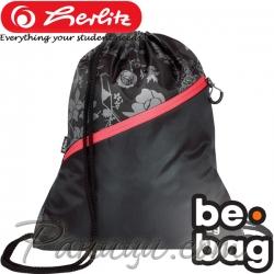 Спортна торба Herlitz be.bag be.daily Mystic Flowers 24800365
