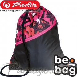 Спортна торба Herlitz be.bag be.daily Pink Summer 24800303