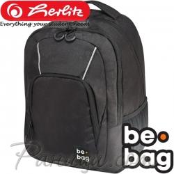Ученическа раница Herlitz be.bag be.simple Digital Black 24800075