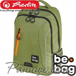 Ученическа раница Herlitz be.bag be.urban Chive Green 24800112