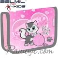 Belmil Classy Ученически празен несесер с 1 цип Meow Caty 335-74-27