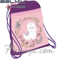 Belmil Classy Спортна торба с връзки Llama 336-91-19