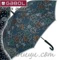Gabol Space Чадър 52см 22501699