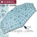2020 Gabol Betsy Сгъваем чадър 55см 22706499