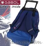 2020 Gabol Speed Ученическа раница с колелца 22744799