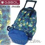 2020 Gabol Shark Ученическа раница с колелца 22734799