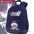 2020 Gabol Speed Ученическа раница с две отделения 22744099