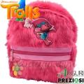 Trolls Раница за детска градина 3D 01768 Auguri Preziosi