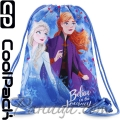Cool Pack Beta Спортна торба Frozen Dark B54306