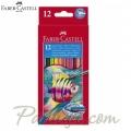 Faber Castell Aquarell Акварелни цветни моливи 12 цвята
