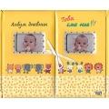 Фют Двоен албум дневник специално за близнаци Това сме ние