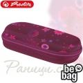 *2014 Herlitz be.bag AirGo Объл несесер - празен Pink Butterlie