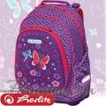 *Herlitz Bliss Purple Butterfly Ученическа раница 50013982