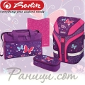 *Herlitz Motion Plus Раница за училище Purple Butterfly 50013654