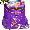 Lego Ученическа раница Easy Friends Pop Star 20043-1705