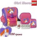 Lego Supreme Ученическа раница с аксесоари Girl Horse 12064