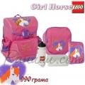Lego Ultimate Ученическа раница с аксесоари Girl Horse 12234