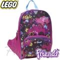 Lego Small Friends Raspberry Раничка за детска градина 14425