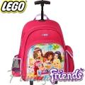 Lego Ученическа раница тролей Friends Juice 10045-183