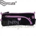 2014 Pulse Anatomic Pink Puppy Ученически несесер с 2 ципа X2045