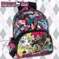 Safta Малка раница Monster High