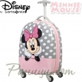 Disney by Samsonite Детски куфар 46,5 см. Minnie Glitter Ultimate 2.0