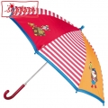 Детски чадър Kapt'n Kita 23957 Sigikid