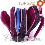 Topgal Chilli Ергономична ученическа раница CODA 20009