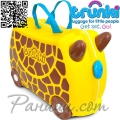 Trunki Детски куфар за яздене 3 в 1 Ride-on Gerry The Giraffe DELUXE