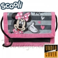 2015 UnderCover Scooli Minnie Mouse Портмоне 24916