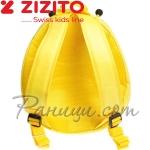 Zizito Детска раничка Ladybug Yellow ONL30002402