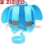 Zizito Детска раничка с предпазен колан Elephant ONL30002419