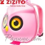 Zizito Детска раничка Бухалче в розово ONL30002430