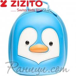 Zizito Детска раничка с предпазен колан Penguin LB ONL30002424
