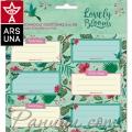 Chirping Garden Етикети 18бр. 93838672 Ars Una