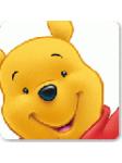 Winnie The Pooh Ученически раници